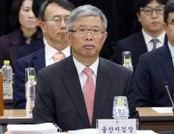 """""""표만 의식, 경찰주장 편승해 檢해체"""" 비판메일 보낸 울산지검장"""