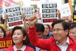 """""""문재인 STOP"""" vs """"한국당 해산하라"""" 50m 거리 동시 시위"""