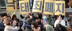 """헌법불합치 낙태죄, """"이제부터 더 큰 <!HS>논쟁<!HE>의 장 선다"""""""