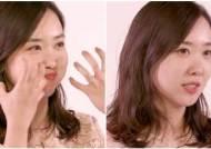 박지성 아내 김민지 유튜브 개설…축구 팬들이 붙여준 별명은