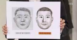 """""""프로페셔널 킬러""""…'대구 총포사 살인사건' 범인 몽타주 나와"""