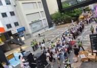 """버닝썬 규탄 시위…""""강간문화 척결·남성 권력자 믿을 수 없다"""""""