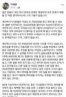 """이재웅 쏘카 대표 """"개인택시 면허권 사들여도 문제 해결 어렵다"""""""