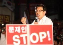 """장외투쟁 시즌1 마감한 황교안 """"외연 확장의 한계, 겸허히 받겠다"""""""