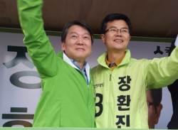 """손학규 """"혁신위 출범"""" 오신환 """"꼼수, 차라리 갈라서자"""""""