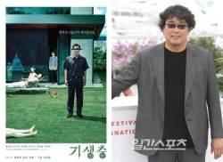 """[72회 칸] """"세계 최고 봉준호!""""..'기생충', 韓 최초 황금종려상 수상[종합]"""