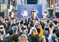 [도약하는 충청] 댄스·공연·먹거리…'토토즐 페스티벌' 열기로 대전이 들썩들썩!