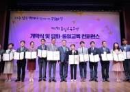 국민대 이장영 교수, 통일교육 유공자로 대통령 표창 수상