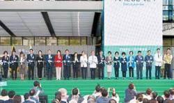 [건강한 가족] 국내 대학병원 첫 3인 기준 병실 갖춰 '스마트 진료'
