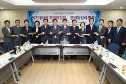 """""""무차별 현금복지 스톱"""" 지자체들 '복지대타협위원회' 만든다"""