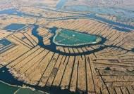 시진핑표 유토피아…400조짜리 녹색 신도시 '슝안신구'