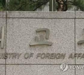 """외교부 """"페루에 8.0 <!HS>지진<!HE>, 현재까지 한국인 인명피해 없어"""""""