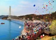 100만명 찾은 국내 최장 예당호 출렁다리, 지역경제가 들썩