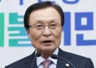 """이해찬 """"강효상, 개인 영달 위해 국가기밀 의도적 누설"""""""