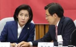 봉준호 수상 축하한 나경원, '리플리 증후군' 언급한 이유