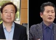 """민주당 """"강효상 의원 제명"""" 야당 """"정청래 시청자 우롱"""""""
