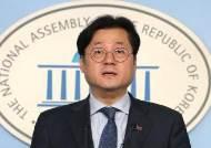 """민주당 """"조진래 수사의뢰…'홍준표 후임' 한경호가 했다"""""""