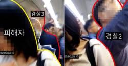 """""""경찰이 범인 만들어""""···지하철 <!HS>성추행<!HE> 사건, 제2곰탕집 되나"""
