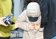 """'14개월 영아학대' 아이돌보미 """"혐의 인정하지만…과도한 비난받아"""""""