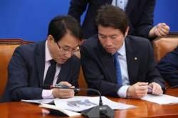 사과? 유감 표명?…국회 정상화 '명분 찾기' 수싸움