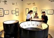 [소년중앙] 자유자재로 움직인 라푼젤 머리카락 한 올 한 올 14만 가닥 그린 덕분이죠