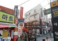중국동포, 한국법 두고 몸싸움···그 뒤엔 벌금 300만원 공포