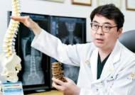 [건강한 가족] 신경 손상 없이 뼈 균형 맞춰 굽은 허리 꼿꼿이 편다