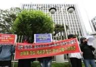 """""""업주들 번돈 추징하라""""…경찰청 앞 기자회견 연 옐로하우스 여성들"""