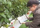 [국민의 기업]스마트팜 기술로 <!HS>농업<!HE>의 생산·효율성 높인다