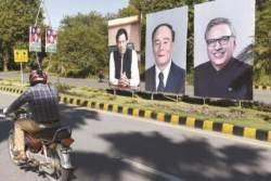 [사진] 파키스탄 찾은 왕치산