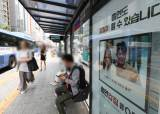"""""""<!HS>버스<!HE>승차장 광고 독점 수익 과다.기부채납해라"""" 서울시,프랑스 회사 압박"""