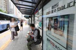"""""""버스승차장 광고 독점 수익 과다.기부채납해라"""" 서울시,프랑스 회사 압박"""