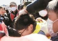 한국선 초범이라 봐주는데 일본선 재판 회부