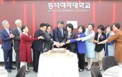 동덕여학단 창립 109주년,·동덕여대 개교 69주년 기념식 개최