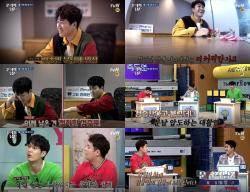 김종민, '문제적 남자' 게스트 출연…천재설 검증한다