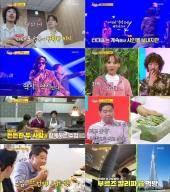 '당나귀 귀' 2주 연속 자체 최고 시청률…동시간대 2위