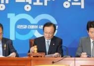 """""""친문은 좌장 없다…수도권·PK·영입·청와대 4개그룹"""""""