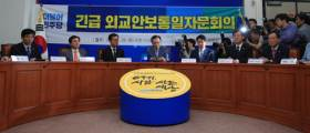 <!HS>강효상<!HE> 압박 본격화하는 여당…법안 발의하고, 윤리위 제소도 검토