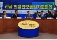 강효상 압박 본격화하는 여당…법안 발의하고, 윤리위 제소도 검토