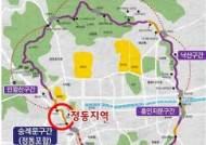 러대사관~창덕여중 후문에 보행로…한양도성 정동길 750m 복원