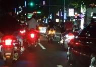대구 도심서 시속 15㎞ '거북이 운행'…도로교통방해혐의 10명 입건