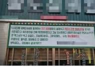 """""""00년생 신분증 문질러보세요"""" 술집들 기막힌 '미성년 퇴치법'"""