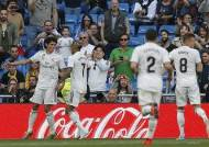 '4조원' 레알 마드리드, 맨유 제치고 유럽 축구 구단 가치 1위