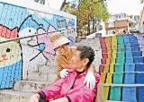 [100년 향해 뛴다 50주년 기업] 야쿠르트·윌·쿠퍼스…히트상품 선보이며 '발효유 브랜드' 1위 자리 굳혀