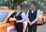 서울시 세금 16억 들인 택시 유니폼, 결국 '옷장' 속으로