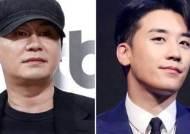 """""""YG 기괴한 영업방식 유명""""…승리 """"양현석은 내 롤모델"""""""