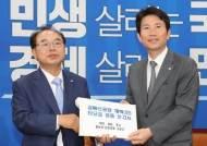 """동남권 공항 300쪽 보고서 낸 부·울·경 의원, 이인영 """"지역균형발전으로 접근하겠다"""""""