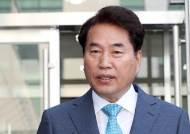 검찰, 백군기 용인시장 '시장직 유지 선고'에 항소