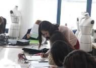 한국패션실용전문학교, 과정평가형 패션머천다이징 산업기사 과정 수강생 모집