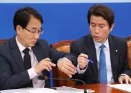 민주당식 '탕평' 총선서 먹힐까…계파도 헷갈리는 조직 정비
